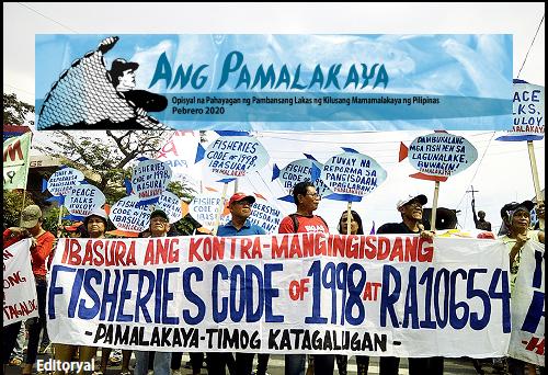 Ang Pamalakaya - Pebrero 2020